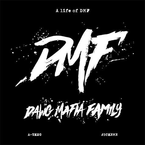 "DMF (DAWG MAFIA FAMILY)より""PACKAGE / PKG""のMUSIC VIDEOが公開"