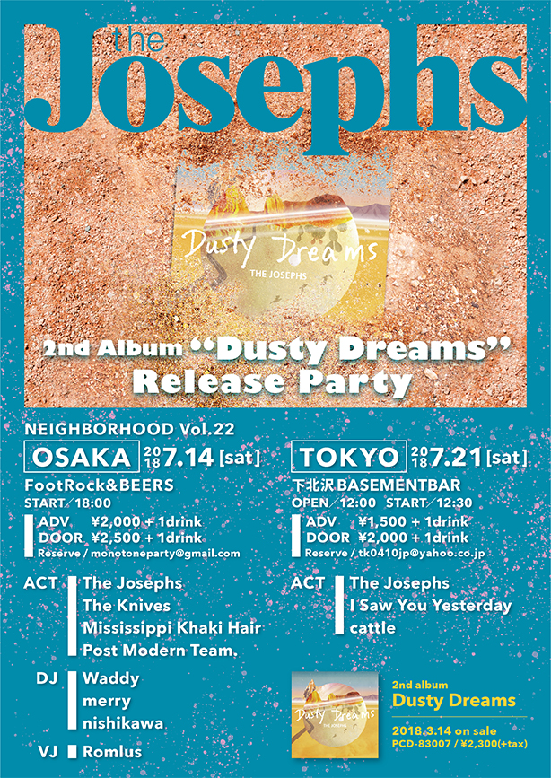 The Josephs【リリースパーティ】at 大阪