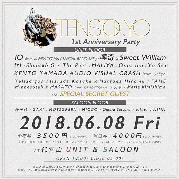 IO(KANDYTOWN)がスペシャルなバンドセットで出演!「TEN'S TOKYO」の1周年記念パーティが代官山UNIT&SALOONにて今夜開催!