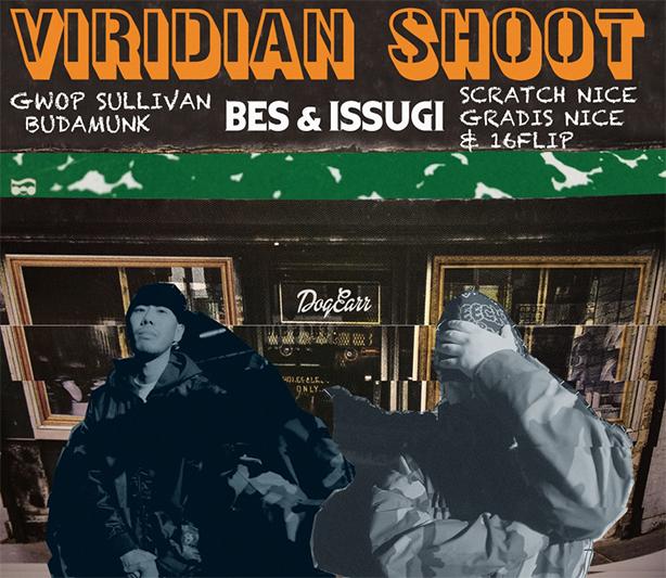 BESとISSUGIの最新インタビューがele-kingにて公開! 両者のジョイント・アルバム『VIRIDIAN SHOOT』のリリース・パーティはいよいよ今週、5/5(土)に開催!