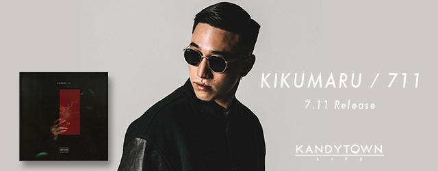 """7/11 release KIKUMARU """"711″"""