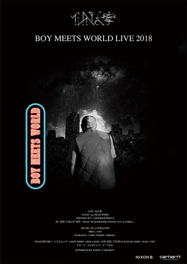 ちまたで話題な仙人掌のセカンド・アルバム『BOY MEETS WORLD』の9/14に開催となるリリース・ライブのポスター画像が公開!同時にアフター・パーティの詳細も決定!