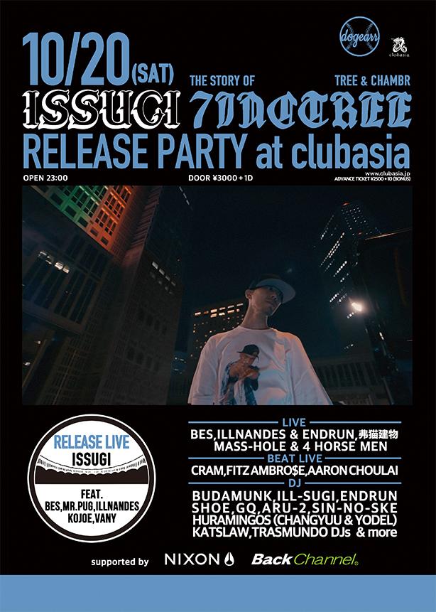 ISSUGI【リリースパーティー】at 東京