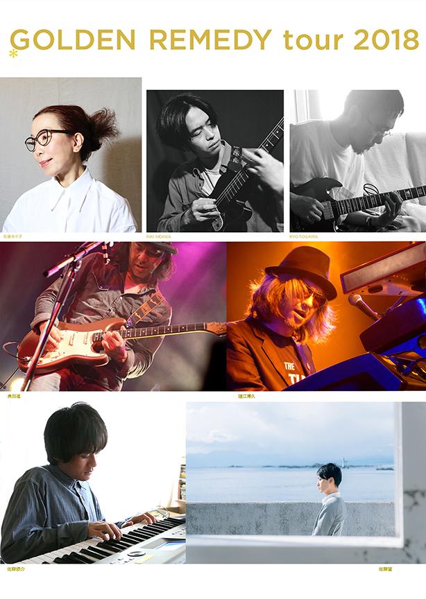 Nanaco + Riki Hidaka【リリースツアー】at 東京