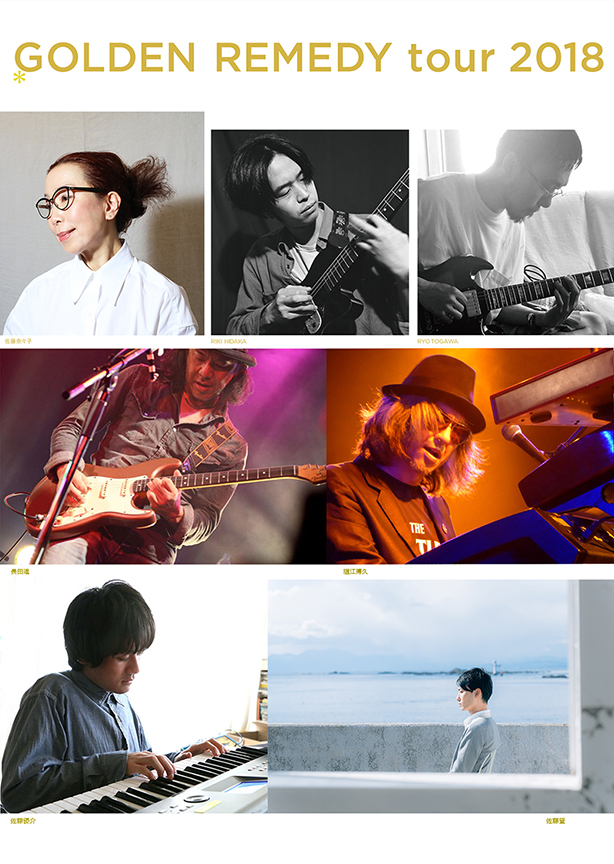 Nanaco + Riki Hidaka【リリースツアー】at 名古屋