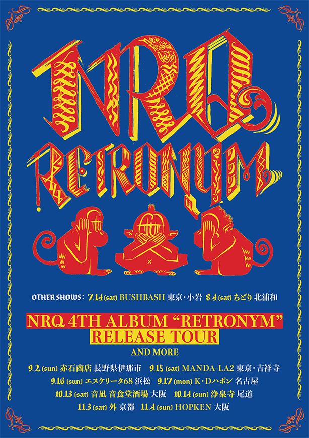 NRQ 4thアルバム『レトロニム』発売記念ツアー絶賛敢行中!今週末は東京、浜松、名古屋です!よろしくお願いします!