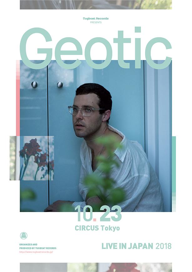 LA在住、Will Wiesenfeldが、Bathsとともに活動する別名義のプロジェクト=Geotic。Geotic名義によるダンスセットとアンビエントセットを織り交ぜた初披露の貴重なライヴセットが10/23 CIRCUS Tokyoにて開催決定!