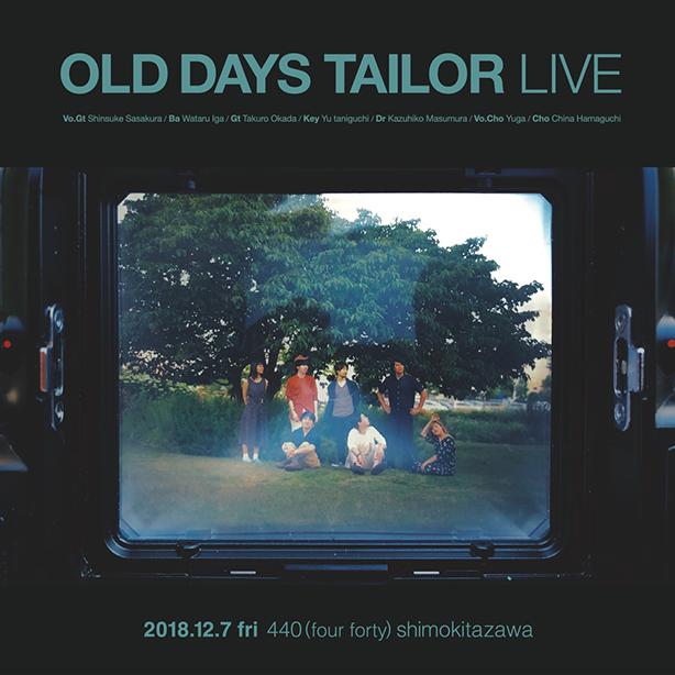 笹倉慎介のOLD DAYS TAILORが新しいイベントを開催決定!