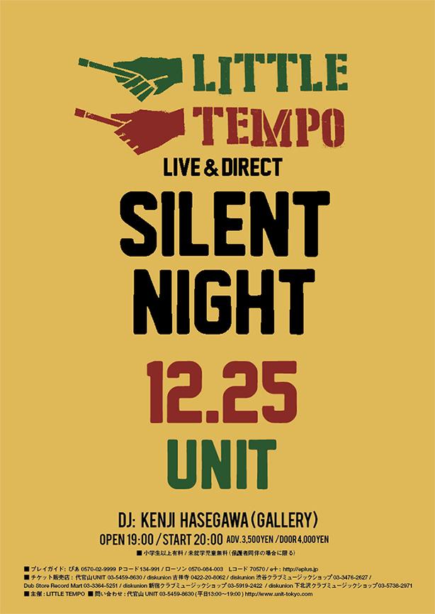 LITTLE TEMPO【ライブ】at 東京