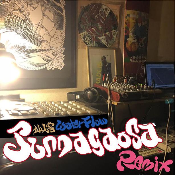 """仙人掌のセカンド・アルバム『BOY MEETS WORLD』のリミックス・プロジェクトから、HIT、RENA & DICE From JUMANJIが参加した""""Water Flow""""のJUNNAGAOSAによるリミックスが第6弾シングルとして今夜24時より配信開始!"""