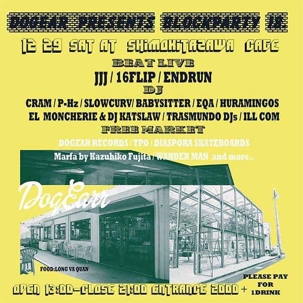 Dogear Recordsによるデイタイムでのブロックパーティーが下北沢ケージにて12/29(土)に開催!