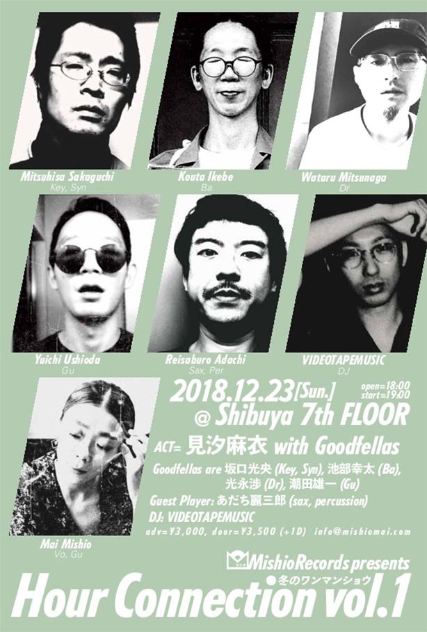 見汐麻衣【自主企画ライブ】at 東京