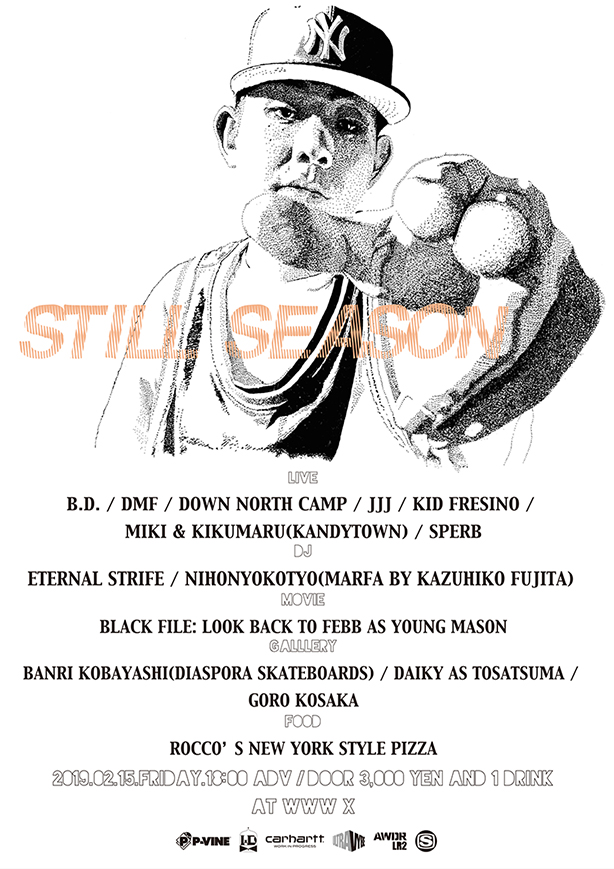 『STILL SEASON』at WWW X