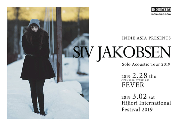 フォーキー&幽玄な北欧の才女SSW、シフ・ヤコブセン(Siv Jakobsen)の初来日公演が決定!