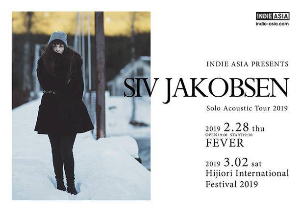SIV JAKOBSEN Japan Tour at Yamagata