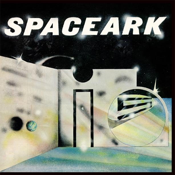 1973年にUSカリフォルニアで結成された人種混合ソウル・バンド、スペースアークが70年代に残した2枚の傑作アルバムがリイシュー!