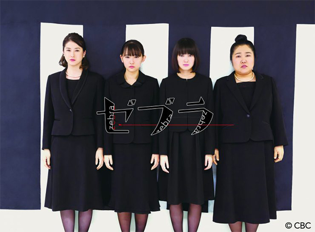 web_shibata_tv