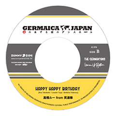 web_sm_7inch_happy
