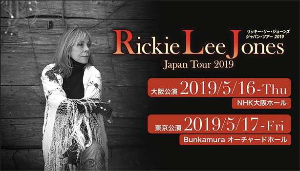 Rickie Lee Jones Japan Tour 2019 @OSAKA