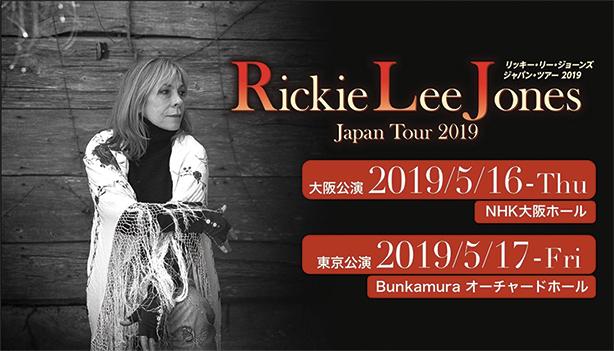 Rickie Lee Jones Japan Tour 2019 @TOKYO