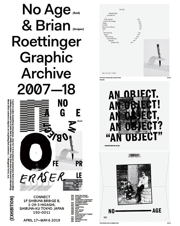 LAのアート・パンク・バンド、ノー・エイジのヴィジュアルを手がけてきたグラフィック・アーティスト、ブライアン・ローティンジャー日本初の個展、本日4/18(木)より開催!