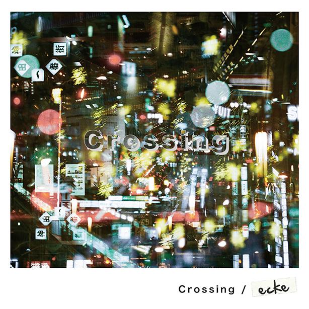 6/19(水)にアルバムをリリースするeckeがリードトラックの「Crossing」を配信にて本日先行リリース!