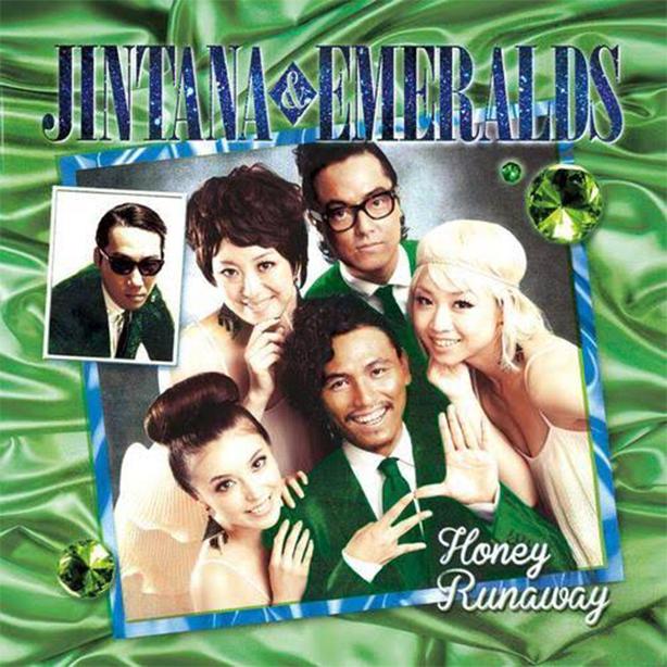 JINTANA & EMERALDS出演の豪華サマーパーティー「明日へのハイウェイ」が8/11に江ノ島OPPA-LAで開催! TOKYO No.1 SOUL SET、Latin Quarter / DISCO MAKAPU'Uなど最高のメンツ!