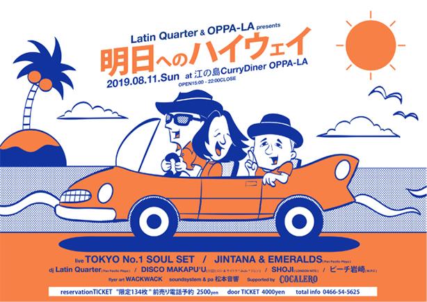 web_OPPA-LA