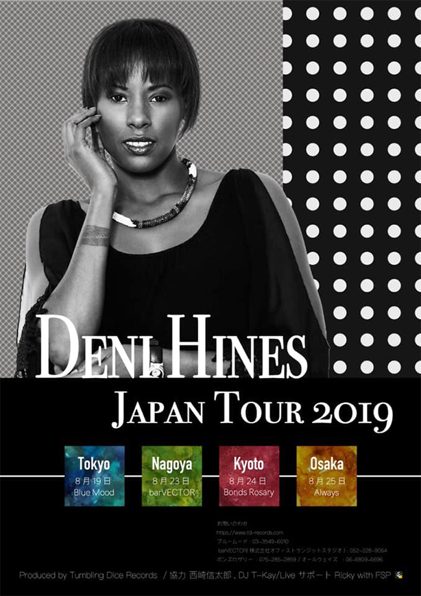 Deni Hines Japan Tour @ Kyoto