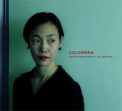 web_sm_Colomena_COVER