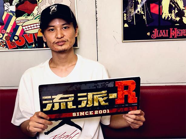ソロ・デビュー・アルバム『JAPINO』が大絶賛発売中なBSC(KANDYTOWN)がテレビ東京「流派-R since 2001」に出演!