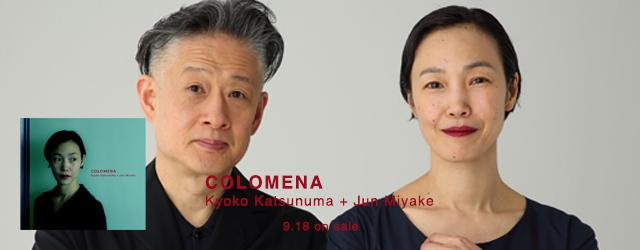 9/18 release KYOKO KATSUNUMA / JUN MIYAKE COLOMENA