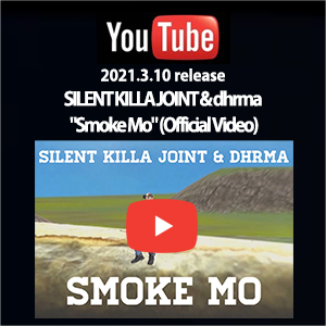 "SILENT KILLA JOINT & dhrma ""Smoke Mo"" (Official Video)"