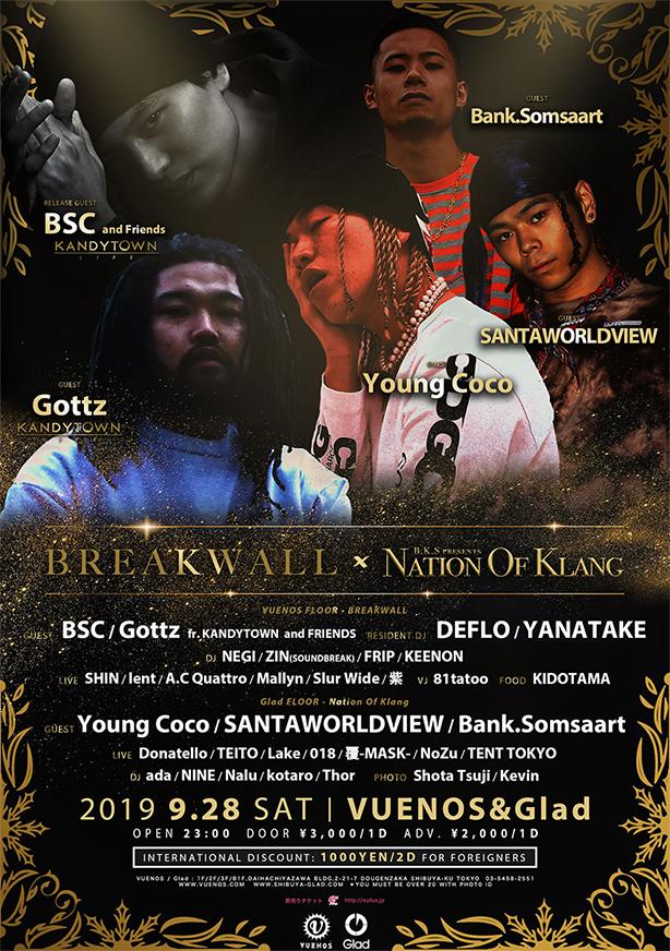 ソロ・デビュー・アルバム『JAPINO』が大絶賛発売中なBSC(KANDYTOWN)、今週末はGottzとともに渋谷VUENOSの人気イベント「BREAKWALL」でライブ!