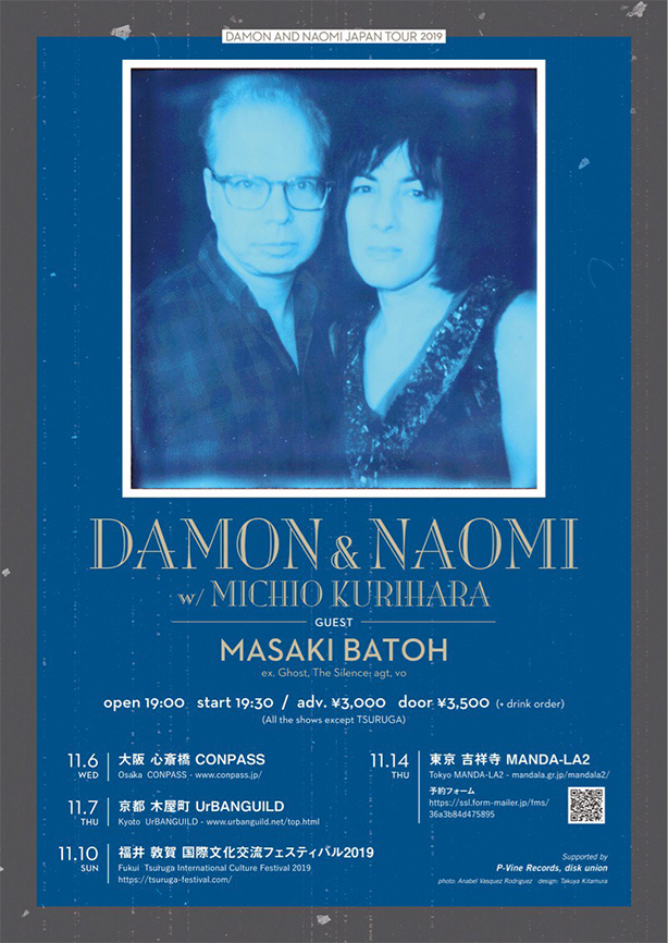 Damon & Naomi Japan Tour 2019 @Kyoto