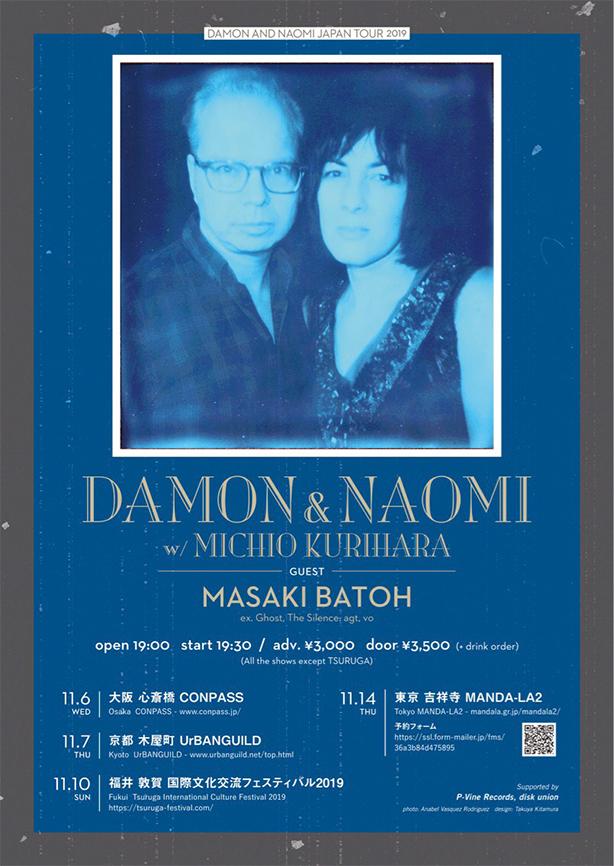 Damon & Naomi Japan Tour 2019 @Fukui