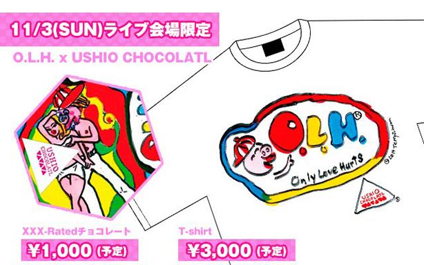 O.L.H. 初の食品コラボ & Terry Johnsonデザインの新作Tシャツ発売!