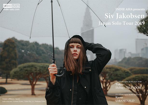 Siv Jakobsen Solo Tour 2019 @Kyoto