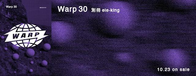 10/23 release Warp 30