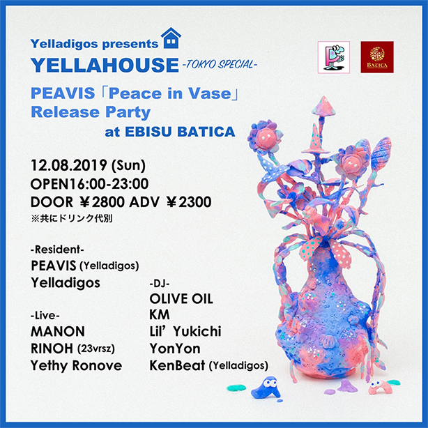 PEAVIS 「Peace in Vase」Release Party @恵比寿