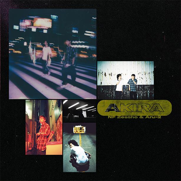 ジョイント・アルバム『AKIRA』をリリースしたNF Zessho x Aru-2が本日20時から放送のInterFM897「TOKYO SCENE」にDJミックスゲストとして出演します!
