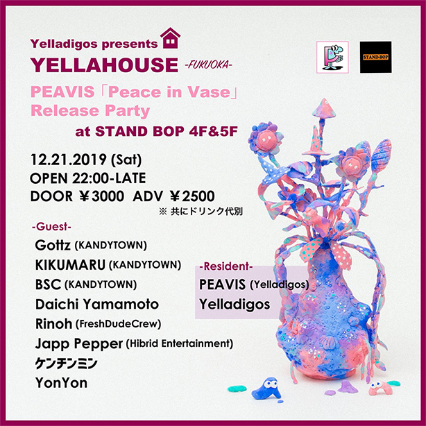 web_12212019_yellahouse