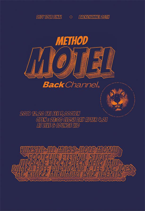 web_methodmotel_3