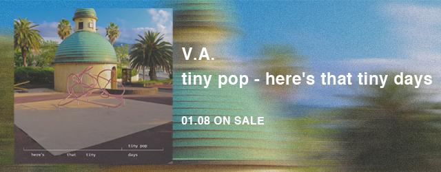 12/8 release tiny pop