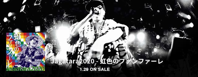 1/29 release Jagatara2020 虹色のファンファーレ