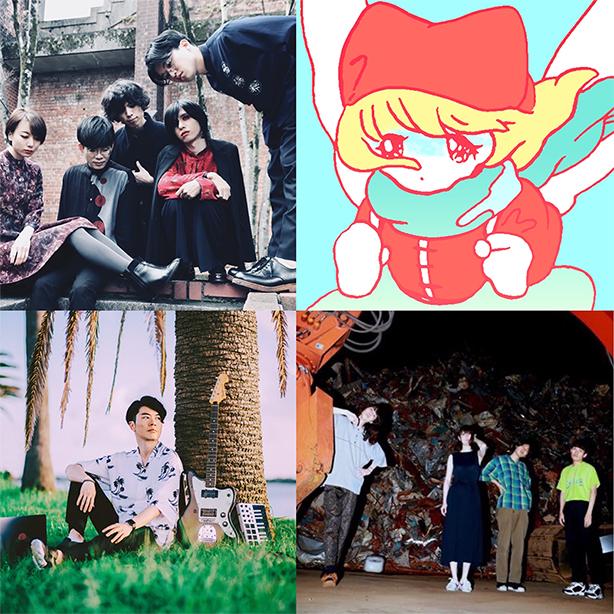 Group2が2/8(土)下北沢basementbarにて開催する自主企画の追加出演者はギリシャラブ!共演にはTomggg、Tsudio studioも!