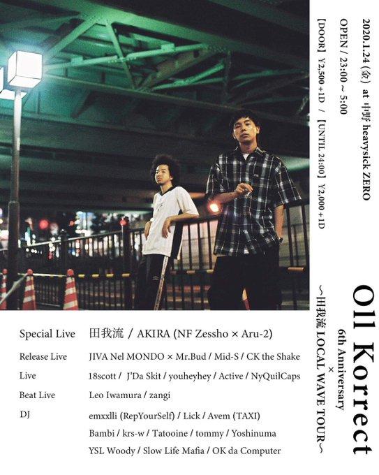 Oll Korrect 6th Anniversary ~田我流 LOCAL WAVE TOUR~ @中野heavysick ZERO