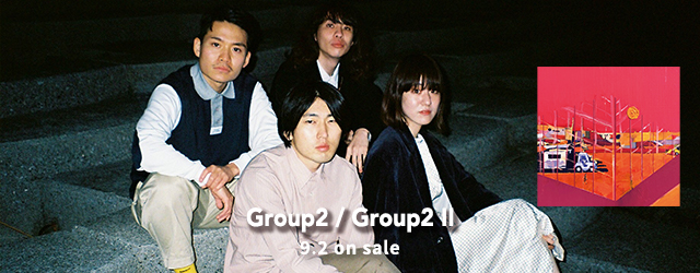 9/2 release Group2 Group2 Ⅱ