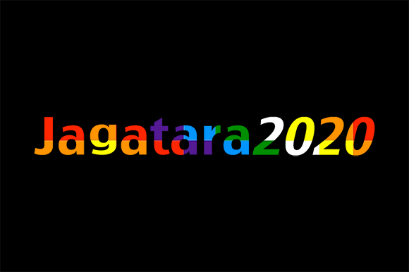 Jagatara2020