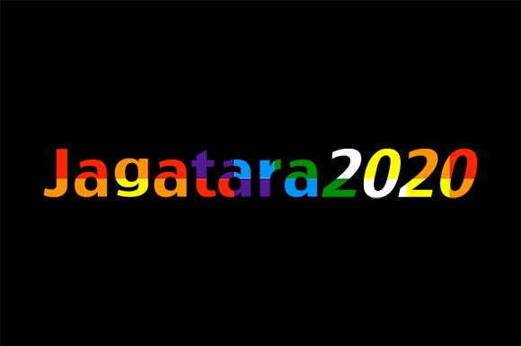 Jagatara2020